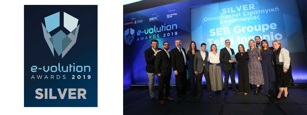 E-volution awards 2019 Groupe SEB Greece