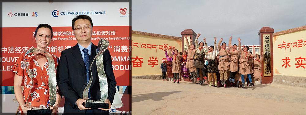Groupe SEB receives an award for its Supor school project in China