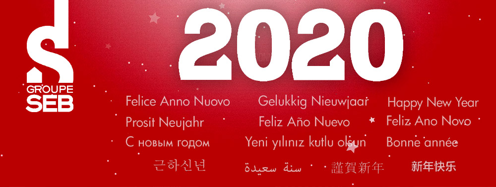 Best wishes 2020