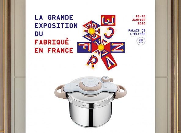 Grande Exposition du Fabriqué en France, organisée par le Palais de l'Elysée.