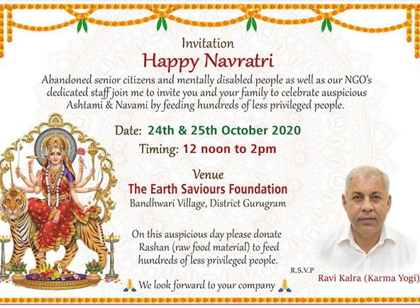 Invitation Happy Navrati