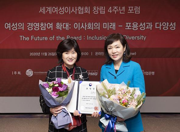Women Corporate Directors Kay PAENG, Directrice générale de Groupe SEB Corée  distinguée