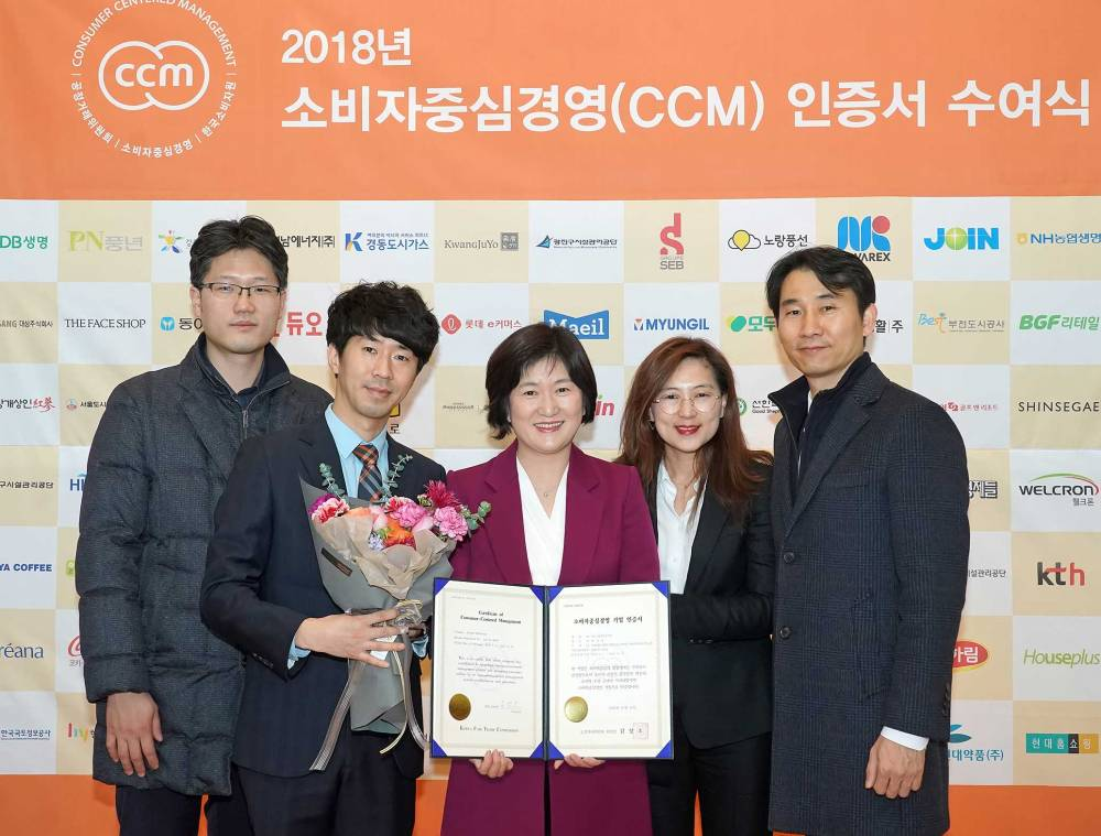Groupe SEB Korea CCM certification